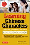 Tuttle Learning Chinese Characters: (hsk Levels 1-3) a Revolutionary New Way to Learn the 800 Most Basic Chinese Characters; Includes All Characters f