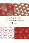 Red & Gold Gift Wrapping Papers: 12 Sheets of High-Quality 18 X 24 Inch Wrapping Paper