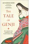 The Tale of Genji: The Authentic First Translation of the World's Earliest Novel