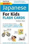 More Japanese For Kids Flash C (Tuttle Flash Cards)