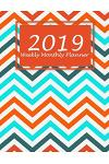 2019 Weekly Monthly Planner: Colorful Art, Monthly Calendar Book 2019, Weekly/Monthly/Yearly Calendar Journal, Large 8.5