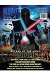 Kendo World 8.1
