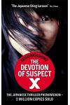 The Devotion Of Suspect X :