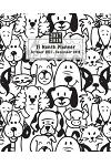 15 Months Planner October 2017 - December 2018, Monthly Calendar with Daily Planners, Passion/Goal Setting Organizer, 8x10, Cute Dog Puppy Doodles Bla