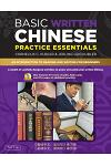 Basic Written Chinese Practice Essentials: An Introduction to Reading and Writing for Beginners (MP3 Audio CD and Printable Flash Cards Included)