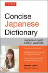 Tuttle Concise Japanese Dictionary: Japanese-English/English-Japanese