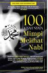 100 Kisah Nyata Mimpi Melihat Nabi