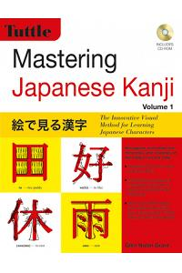 Mastering Japanese Kanji: (jlpt Level N5) the Innovative Visual Method for Learning Japanese Characters (CD-ROM Included) [With CDROM]
