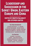 Leadership and Succession in the Soviet Union, Eastern Europe, and China