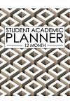 12 Month Student Academic Planner: Clean Stem Isometric 12-Month Study Calendar Helps Elementary, High School and College Students Prioritize and Mana