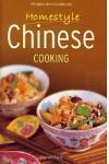 Periplus Mini Cookbooks - Mini Homestyle Chinese Cooking