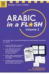 Arabic in a Flash Kit, Volume 2