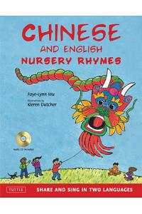 Chinese and English Nursery Rhymes: Share and Sing in Two Languages [Audio CD Included] [With CD (Audio)]