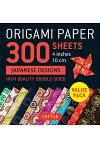 Origami Paper 300 Sheets Japanese Designs 4