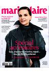 Marie Claire  - FR (6-month)