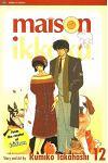 Maison Ikkoku, Vol. 12