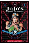 Jojo's Bizarre Adventure: Part 2--Battle Tendency, Volume 1