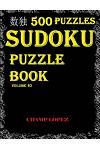 *sudoku: 500 Sudoku Puzzles*(easy, Medium, Hard, Veryhard)*(sudokupuzzlebook)Vol.63