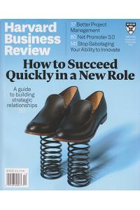 Harvard Business Review  - US (1-year)