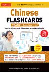 Chinese Flash Cards Kit, Volume 1