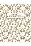 2020 - 2021 Two Year Daily Planner: Gold Abstract Pattern Daily Weekly Monthly Calendar Organizer. Nifty 2-Year Motivational Agenda Schedule with Visi