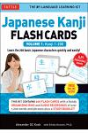 Japanese Kanji Flash Cards Kit, Volume 1: Kanji 1-200