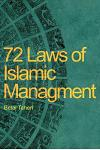 72 Laws of Islamic Managment