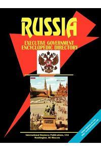 Russian Executive Government Encyclopedic Directory
