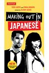 Making Out in Japanese: A Japanese Language Phrase Book (Japanese Phrasebook)