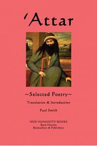 'attar: Selected Poetry