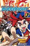 Future Card Buddyfight 2