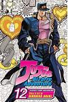 Jojo's Bizarre Adventure: Part 3--Stardust Crusaders, Vol. 12
