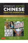 Intermediate Written Chinese Practice Essentials: Read and Write Mandarin Chinese as the Chinese Do (CD-ROM of Audio & Printable Pdfs for More Practic