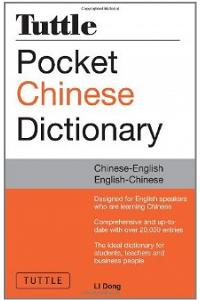 Tuttle Pocket Chinese Dictionary: [fully Romanized]