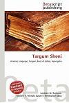 Targum Sheni
