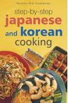 Step-by-Step Japanese And Korean Cooking (Periplus Mini Cookbooks)