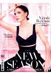 Harpers Bazaar - UK (Feb  2020)